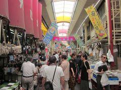 神戸・新開地 下町の人情味溢れる商店街と湊川 ぶらぶら歩き旅ー5