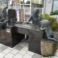 2014.8 島根&鳥取 � 玉造温泉〜境港 水木しげるロード 1泊2日のはずが まさかの欠航で延泊。。