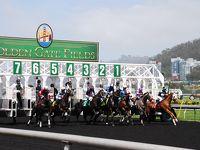 アメリカ競馬 サンフランシスコ ゴールデンゲートフィールズ競馬場