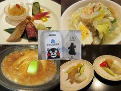 「水の都」熊本(2)市内のどこにも「くまモン」溢れ H日航熊本中華料理「桃季」で夕食
