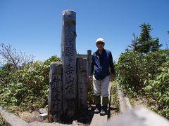 残雪の会津駒ヶ岳に登る