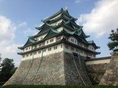 日本100名城を行く(名古屋城)