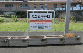 去年の夏を思い出す 松浦鉄道(最西端/青)