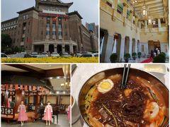 現地駐在員の1泊2日吉林省・長春一人旅(旧満州国の歴史を巡る+北朝鮮国営レストランへ)