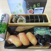 東京島紀行part2【八丈島】その4.島巡りの後は温泉でまったり、そして東京へ。