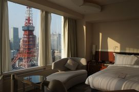 2019年2月 近場でお泊まり ザ・プリンスパークタワー東京のプレミアムクラブフロアって最高♪