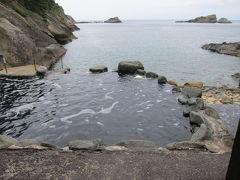 西伊豆の海岸と露天風呂