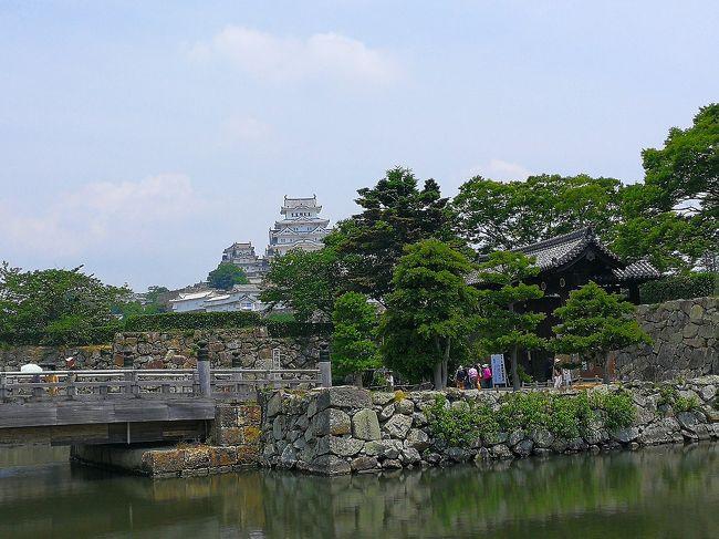 5月末に東京から姫路に帰って来た時に近場を歩いてきました。<br />忘備録みたいな感じなのでコメントもいけてないです。<br /><br />姫路城の入城料は1000円なので無料のところしか行ってません。<br />