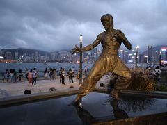 家族で香港3泊4日 香港夜景編 ブルース・リー銅像と初逢瀬