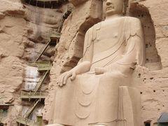 甘粛省・河西回廊シルクロードの旅(その2)~炳霊寺石窟