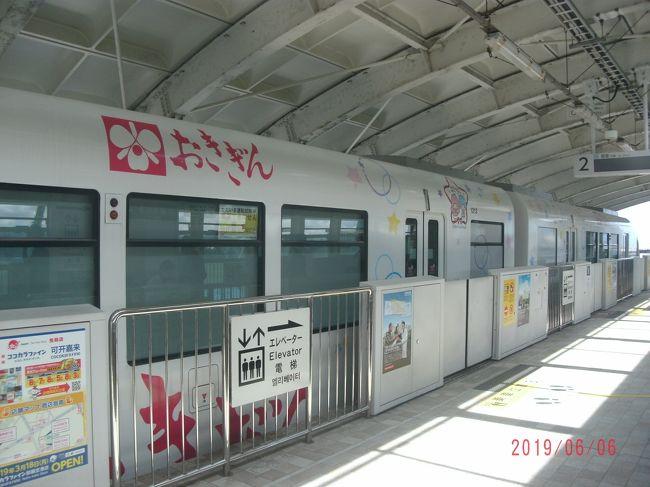 Part-2 は更に中途半端な赤嶺駅~那覇空港のお散歩です。<br />十数年ぶりの水あたり(多分冷やしすぎ)で5日の早朝からトイレ参りでした、自宅(トラート)を出てからはシャワートイレが有りませんからスワンナプーム搭乗待ちの時点でお尻が破れて出血多量です(ioi)<br />幸い腹痛は無かったので大事に至らないと思いましたがお尻にティッシュペーパーを挟んでの移動になりました、那覇空港のトイレが天国に見えました。<br />そんな状況下なので寄り道は出来ませんでしたが時間的な余裕は有ったので歩いて見ました、食事は危険ですから我慢、我慢。<br />表題に使ったラッピング車両は「おきぎん」の文字が有りますが沖縄銀行の愛称だと推測しています。<br />*前号の訂正*ゆいレールの定員を85名と簡素に書きましたが正確には1両82~83名で2両編成=165名です。