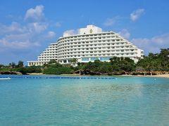 リゾートホテル