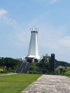 沖縄県 平和記念公園