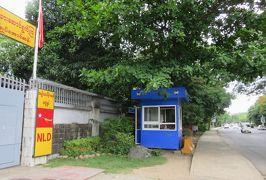 2019春、ミャンマー旅行記(25/25):5月27日(4)~28日:ヤンゴン(3):アウンサンスーチーさん軟禁自宅、帰国