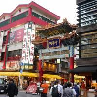 一人で気ままに横浜観光