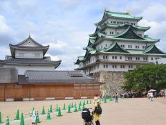 途中下車して名古屋城を訪ねる