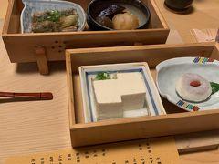 日本一のアルカリ泉pH11.3の都幾川温泉 旅館とき川と染谷花しょうぶ園を楽しんだ週末