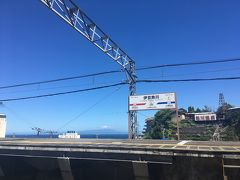 熱川温泉ひとりっぷ