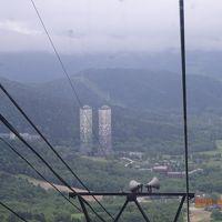 北海道道南地方と青森の旅 北海道編