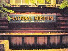 ガダルカナル島の伝統的な文化ととともに、新しい文化も共生しています。
