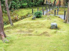 京都平成48 桂春院 江戸時代初期の作庭 ☆国の名勝・史跡に指定