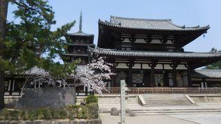 奈良の世界遺産を歩く.2 竜田川から法隆寺