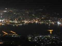 長崎に行ってみました。九十九島の景色が目当てでしたが、土谷棚田がすばらしかったです。その1長崎市内編