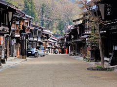 長野・岐阜・富山 ぐるっとドライブ1200㎞ (1)初めての木曽路は早朝の奈良井宿から