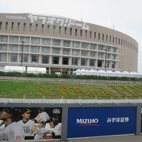 福岡グルメとセパ交流戦2019 その1