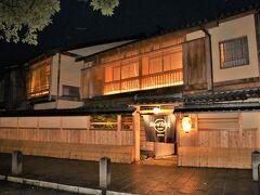 ハードロックカフェ京都店