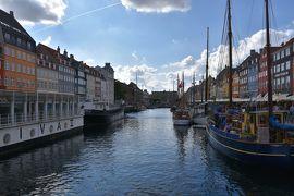 北欧ひとり旅2日目(コペンハーゲン)