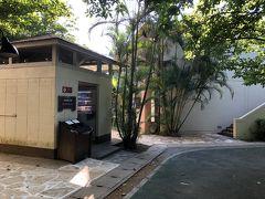 ココガーデンに泊まる沖縄パッケージツアー