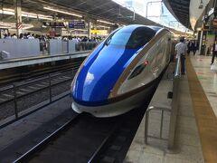 2019/6月フルムーン夫婦グリーンパスの旅(北陸新幹線かがやき)