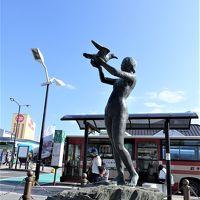 過去旅でのクイを残さぬようクイを抜きに行く旅。【1日目-PM】釜石線乗車してリアス線、盛岡へは106急行バス