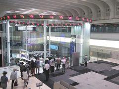 東京証券取引所見学に行ってきました。歴史と役割教えていただきました。