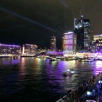 オーストラリア生活体験の旅(シドニー到着編)