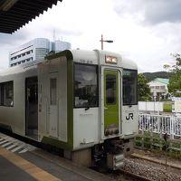 高速バスで関東へ! 埼玉・群馬編 寄居・磯部