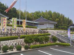 山口観光Ⅱ