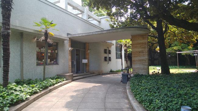 今年いっぱいで閉館となる「原美術館」へ行ってきました。随分前に、群馬渋川にある「ハラミュージアムアーク」に行ったことはありますが、御殿山の原美術館へはまだ行ったことがありませんでした。<br />1938年に竣工した邸宅は、その後、1979年に現代美術専門館として「原美術館」が開館しました。<br />「原美術館」の設計は、渡辺仁氏です。渡辺仁氏は、東京国立博物館の現・本館や和光ビルなどを設計しています。1930年代に、洋風邸宅を美術館としたものは、白金にある東京庭園美術館があります。日本のモダニズム建築、昭和初期の洋風邸宅として、貴重なものだったのですが、今年限りでもう見れなくなるのは寂しいですね。中庭を囲むような空間設計が特徴的な建物となっています。居間、食堂、寝室はギャラリーに改装し、浴室、トイレなどのユーティリティスペースは、常設展示作品に生まれ変わりました。美術館設立後の増設部分は、中庭に面した「カフェダール」や講演会、ワークショップに利用された「ザ・ホール」があります。