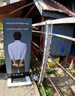 初ミャンマー、1年間はビザー不要なのよ~#9(涅槃像、The Strand編/ヤンゴン/ミャンマー)