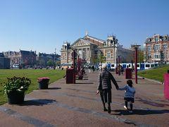 シニア&子連れ オランダ・ベルギー 個人旅行 2日目 アムステルダム&ユトレヒト