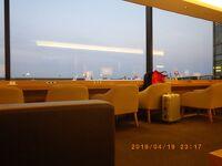 {人魚姫}{バルト海}{コペンハーゲン}アマリエンボー宮殿 バルト海二日目:人魚姫像・市庁舎広場