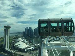 初めてのシンガポール