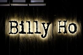 バリ2019_13_チャングー遠征:ビリー・ホーで晩ご飯