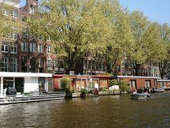 シニア&子連れ オランダ・ベルギー 個人旅行 3日目ザーンセスカンス&アムステルダム観光