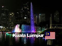 Bon Voyage! マレーシア 3day trip 2017夏 ~1日目~ クアラルンプール ほか