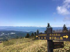 日本百名山遠征 四阿山(&根子岳)