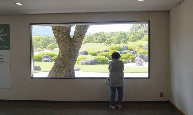 かねてから足立美術館に行ってみたいと思っていました。それで、足立美術館へに行くのなら、ついでに山陰地方を回ってみたいと思い、車で出かけました。 丁度、この日はホーランエンヤが行われる日でした。でも、松江に着くのはお昼過ぎになるので、ホーランエンヤを観るのは、最初から諦めていました。<br />今回のホーランエンヤの模様です。<br />YouTubeで「ホーランエンヤ 還御祭 2019」と、検索してみてください。<br />伝統。そして、絢爛豪華な祭りを見る事が出来ます。<br /><br />足立美術館へ入ったのは14時29分で、出て来たのは16時30分を過ぎていました。館内に2時間以上も居た訳です。<br />足立美術館は日本庭園が有名で連続16年庭園のランキングのトップとなり凄いのですが、横山大観の日本画や北大路魯山人の陶磁器も素晴らしいと思いました。<br /><br /><br /><br />感想<br />名神高速、中国道。そして米子道を走り宿に着きました。<br />今日の走行距離は460キロでした。<br />足立美術館へ入りましたが、終り近くには時間に追われて、急いで日本画を見て廻りました。もう少し、時間が欲しいところでした。<br />足立美術館。思っていた以上に凄い美術館でした。<br /><br />ホーランエンヤ。<br />祭りを見る事は出来ませんでしたが、テレビのニュースやケーブルテレビで祭りの様子を知る事が出来ました。