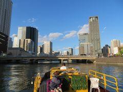 『大阪が好きやねん』 大阪周遊パスで大阪のクルーズ乗りまくり
