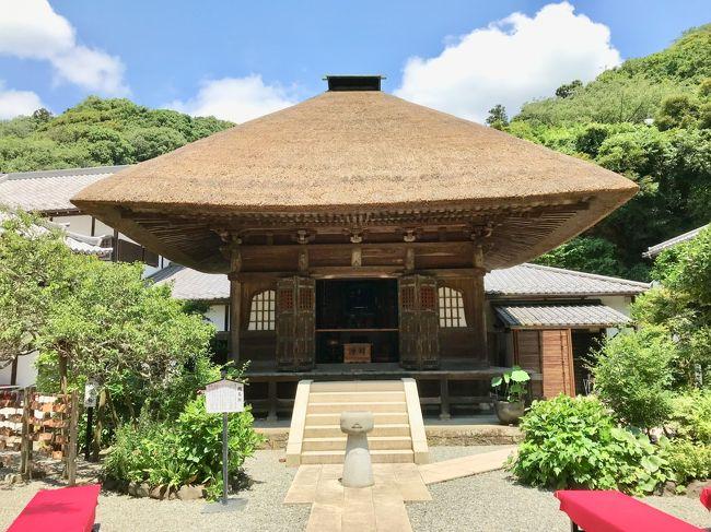 鎌倉33観音巡り     〈 6 〉